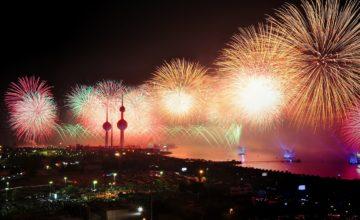 Willkommen im neuen Jahr